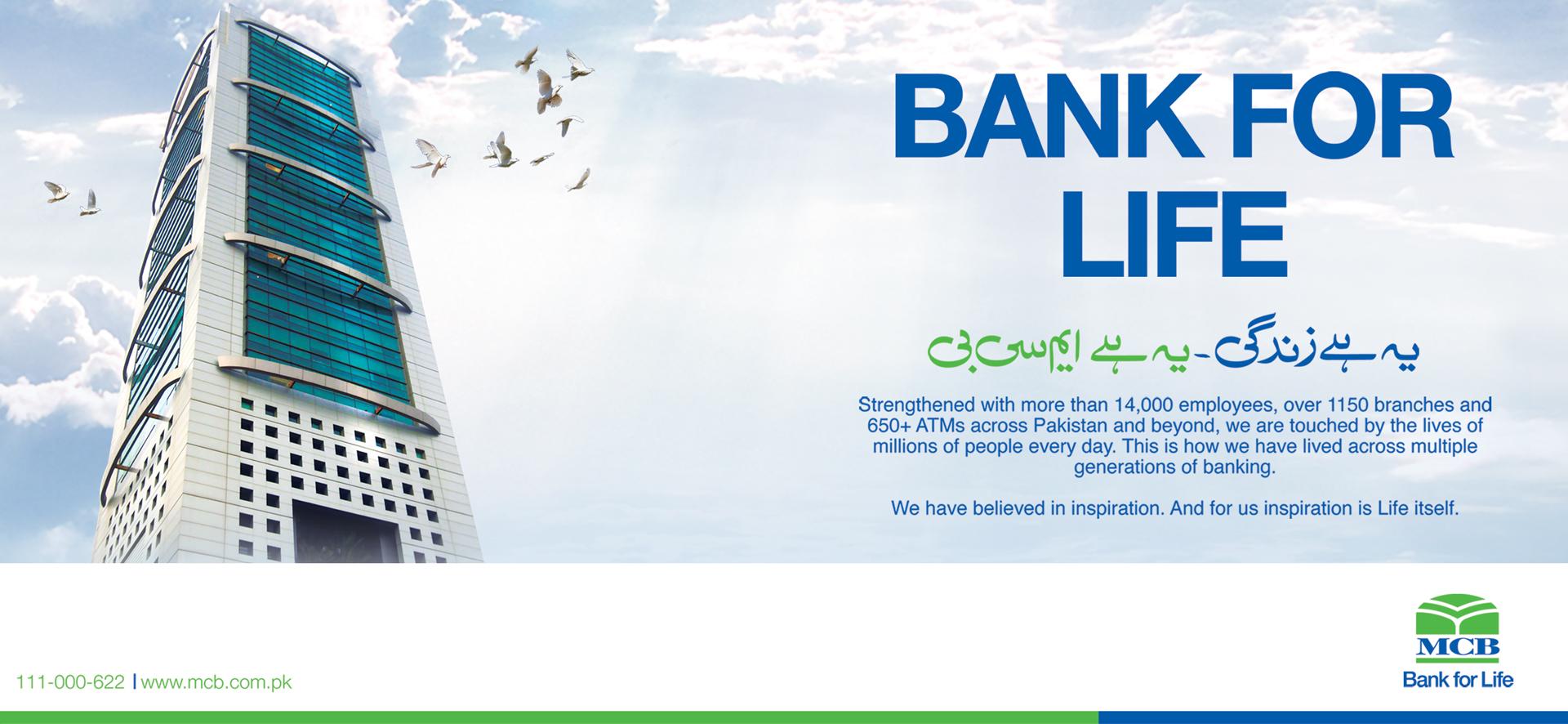 Mcb Bank Suzuki