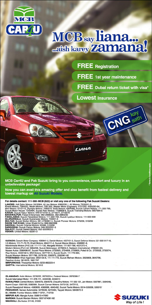 Car Financial Services >> MCB Bank Pakistan | Media Center | Press Ads