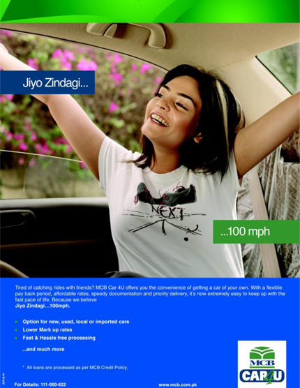 Car Financial Services >> MCB Bank Pakistan   Media Center   Press Ads