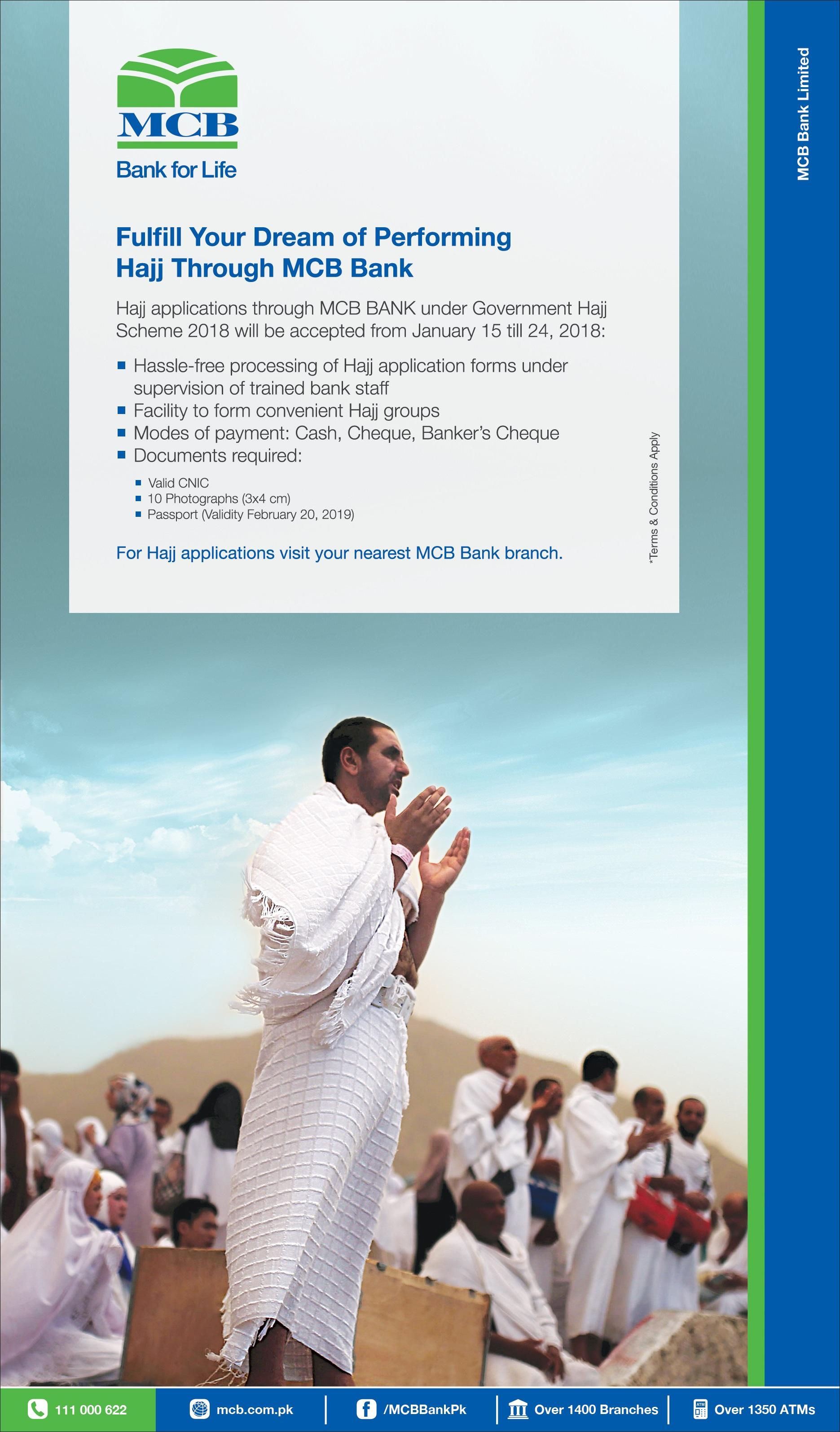 MCB Bank Pakistan | Media Center | Press Ads