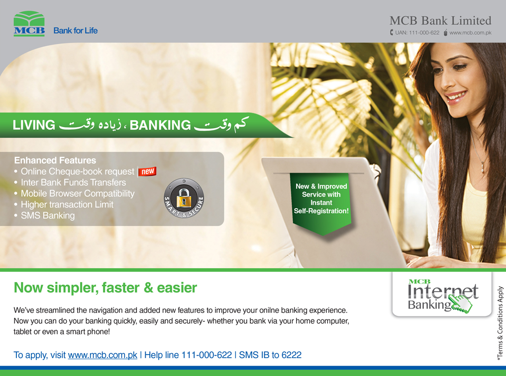 MCB Bank Pakistan | Personal | How To Register