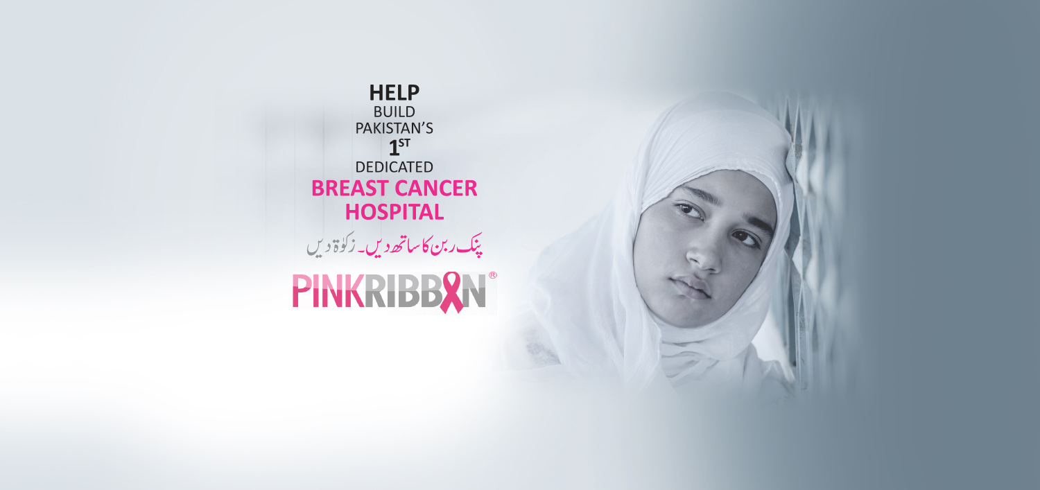 Pink Ribbon Donation