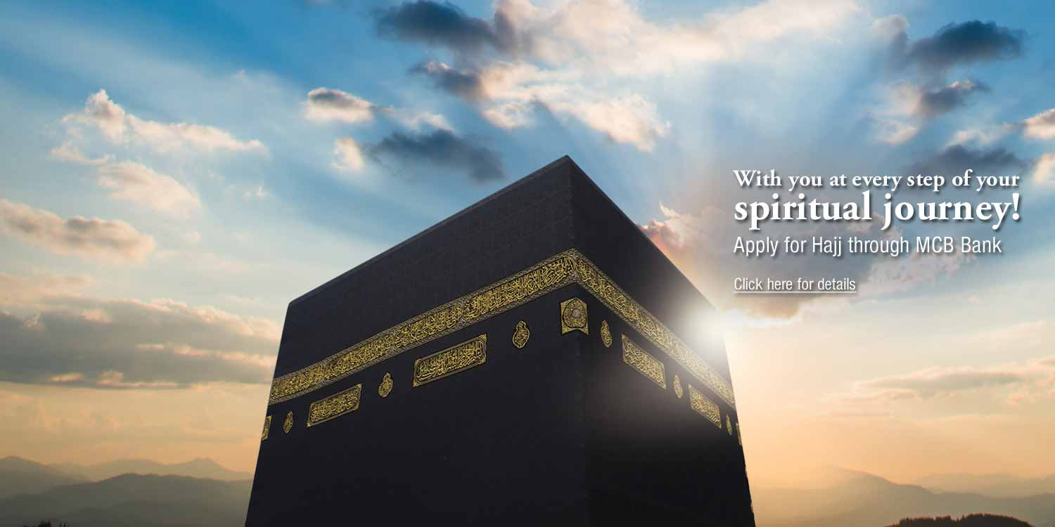 Apply for Hajj in 2014 through MCB!