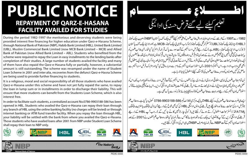 Mcb pakistan forex rates